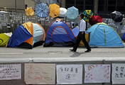 Protesters at an occupied area near the government headquarters in Hong Kong