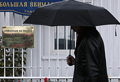 France's embassy in Moscow