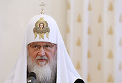 Russian Orthodox Church Patriarch Kirill of Moscow and All Russia