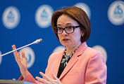 Head of Russian Central Bank Elvira Nabiullina