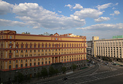 Russia's Federal Security Service headquarters in Moscow