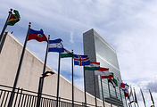 The United Nations headquarters