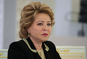 The chairwoman of the Federation Council of Russia Valentina Matviyenko