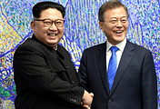 North Korean leader Kim Jong Un and South Korean President Moon Jae-in