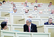 President of the Japanese House of Councilors Chuichi Date at a plenary meeting of the Russian Federation Council