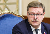 The chairman of the Russian Federation Council's Committee for International Affairs, Konstantin Kosachev