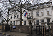 Russian Embassy in London