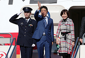 Japanese Prime Minister Shinzo Abe and his wife Akie Abe