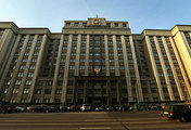 The State Duma building