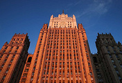 The Russian Foreign Ministry's building