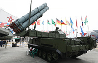 9A317M transporter erector launcher and radar of a Buk-M3 missile system on display at the Army 2018 International Military and Technical Forum