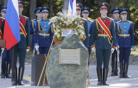 A ceremony of blessing the foundation stone of the future main cathedral of the Russian Armed Forces