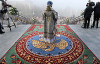 A ceremony to welcome Patriarch Kirill of Moscow and All Russia outside the All Saints Church in Minsk, October 14