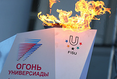 The fire of the winter Universiade 2019