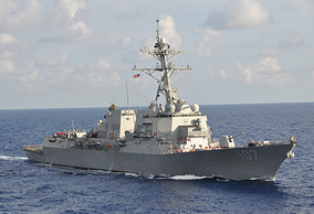 US guided missile destroyer Gravely