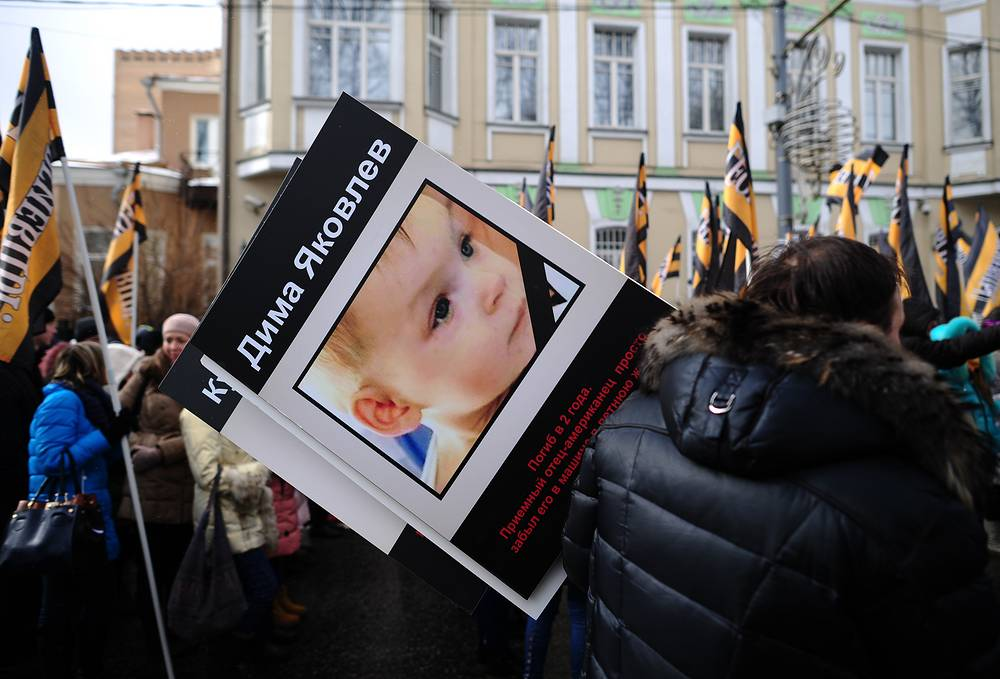 "January 1st the ""Dima Yakovlev"" law comes into force; it bans U.S. citizens from adopting Russian children."