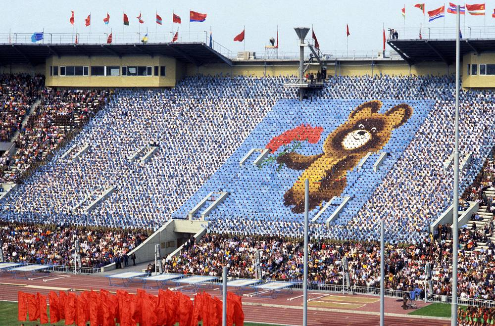 Moscow Olympics closing ceremony