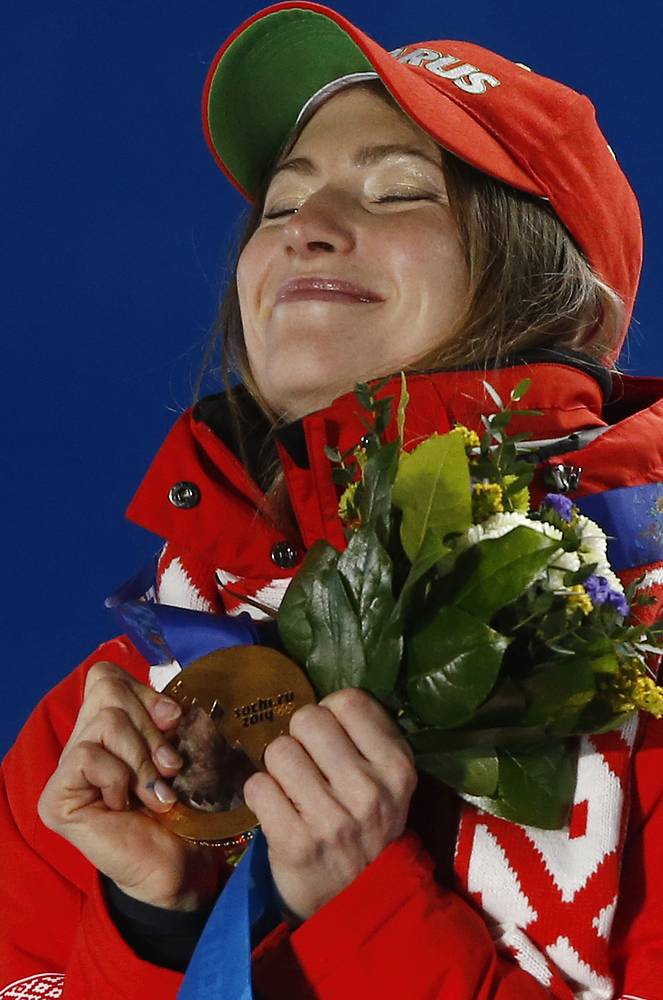 But there are probably lots of other people to take photos of you, so you can relax and just be happy. Gold medalist Darya Domracheva of Belarus