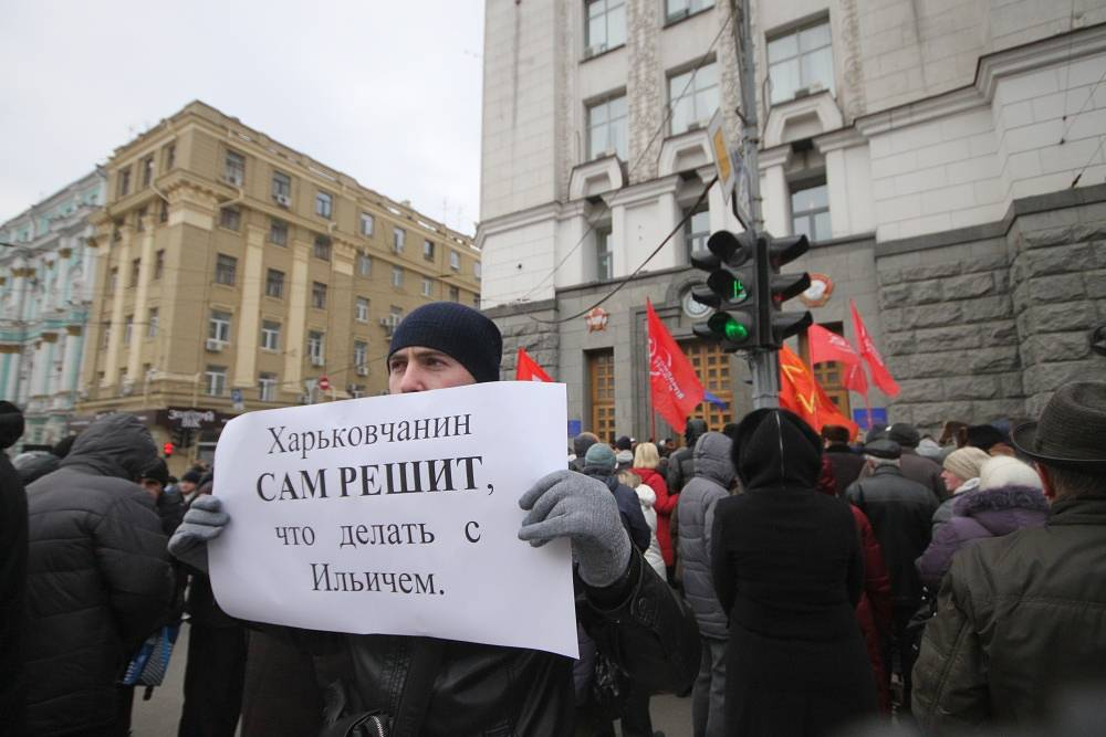 "Protester holds a sign saying ""A Kharkiv citizen self knows what do do with Ilyich /Vladimir Lenin/"""