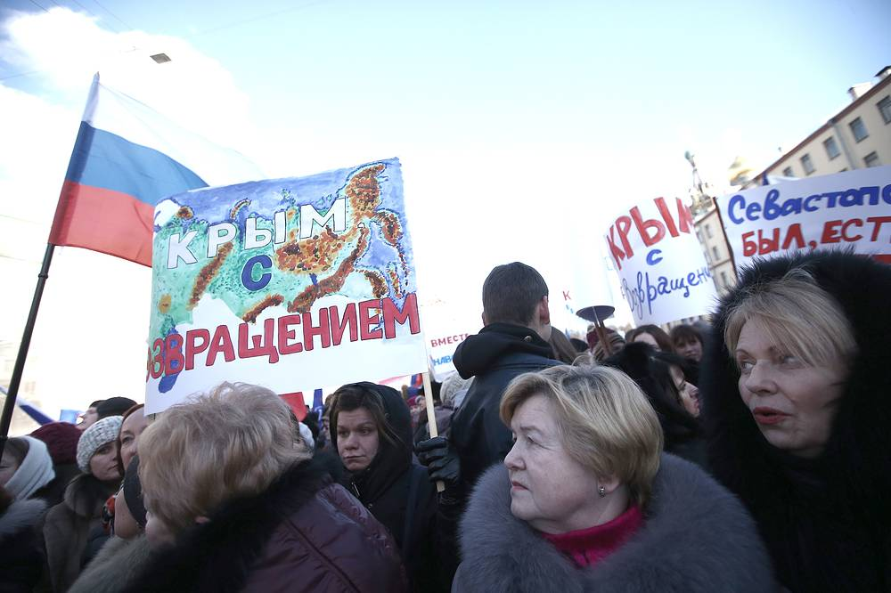 A rally in Saint Petersburg