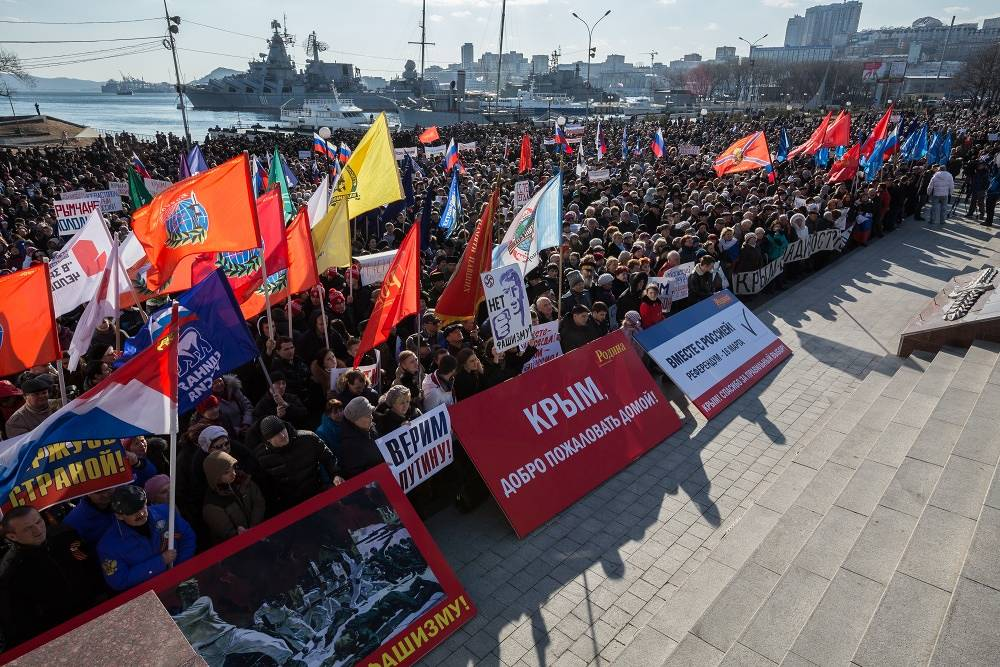 Rally in Vladivostok