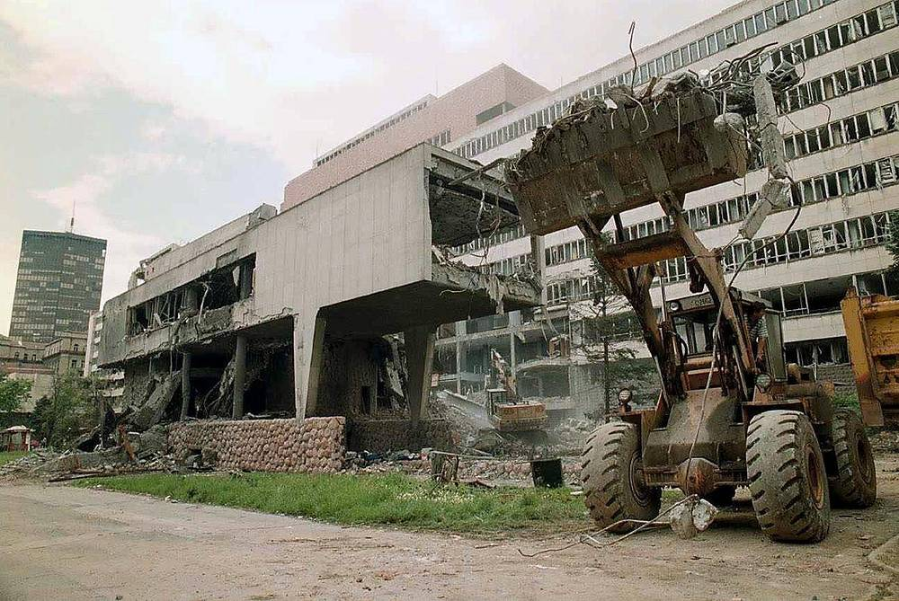 Former Yugoslav Army headquarter building in Belgrade  which was partially destroyed and heavily damaged during the NATO air raids