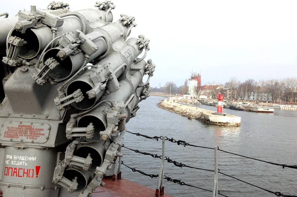 "a multibarrelled launcher mounted on the deck of the ""Bashkortostan ASW ship"