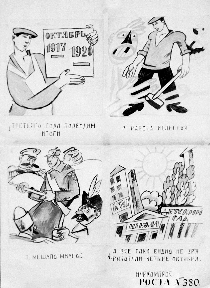 A poster summarizing experience of the third year after the October revolution