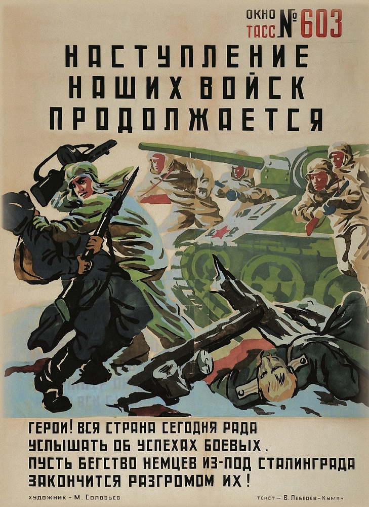 'Our troops' offensive continues' by Mikhail Solovyov, 1943
