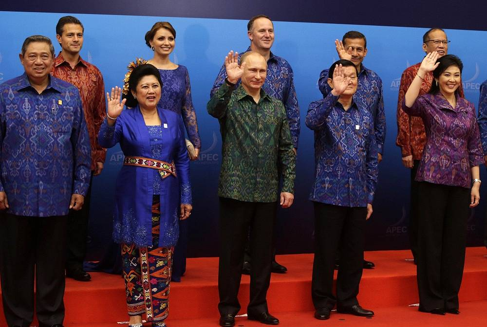 Last year Vladimir Putin celebrated his birthday on the Indonesian island of Bali where he came to take part in the summit of the Asia-Pacific Economic Cooperation (APEC). Before starting the plenary session, participants of the summit congratulated Vladimir Putin on his birthday