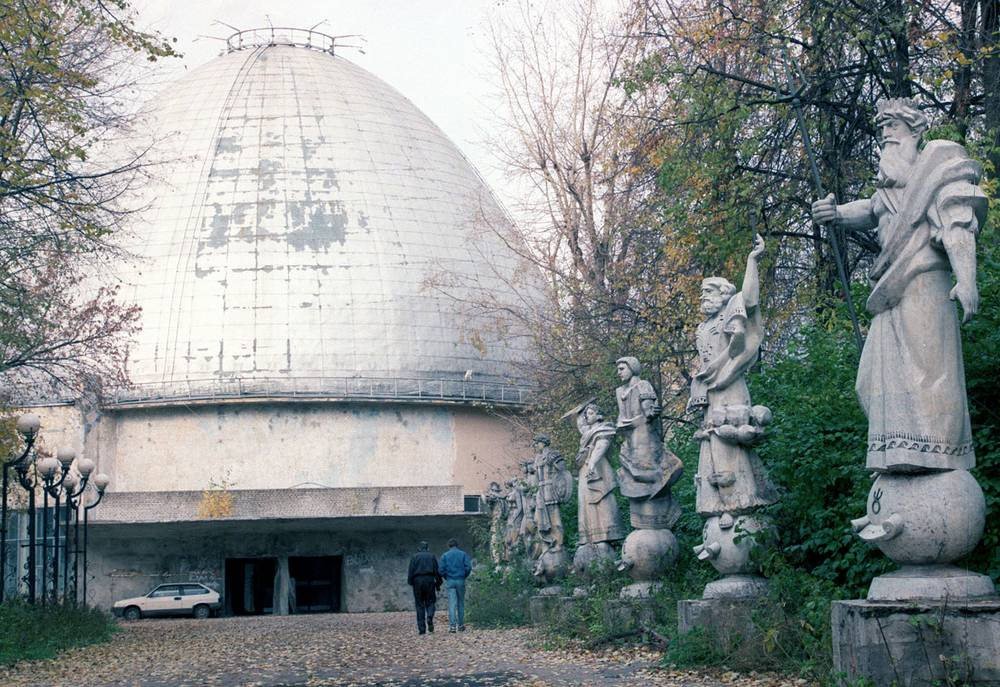 In 1994 Moscow Planetarium was closed for capital repairs