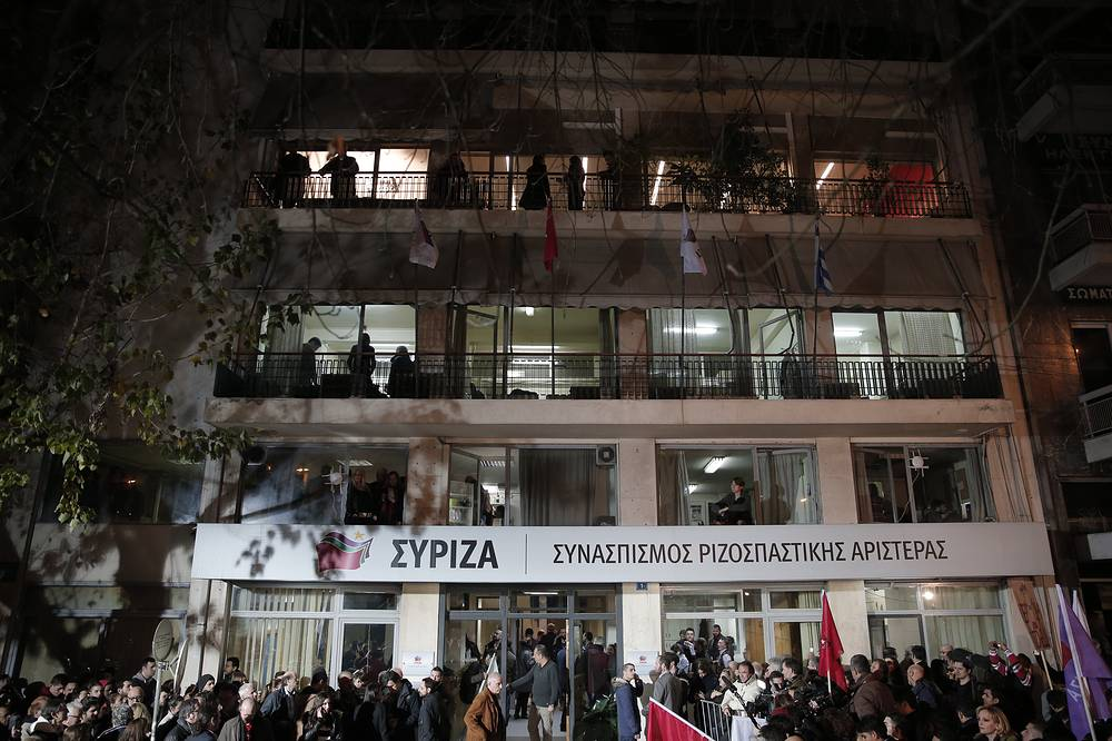Photo: Headquarters of Greece's Syriza left-wing opposition party in Athens