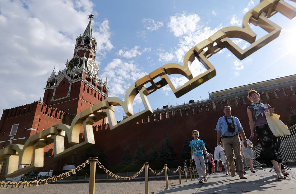 Moscow, Red Square with Spasskaya Tower behind
