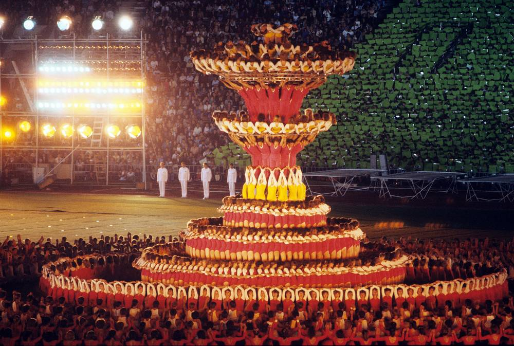 1986 Goodwill Games opening ceremony in the Luzhniki stadium