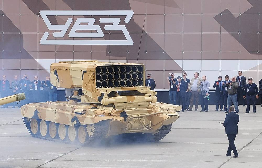 TOS-1 Buratino heavy flamethrower system