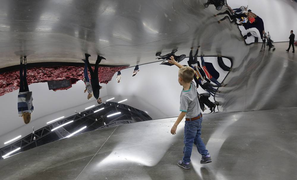 Artwork 'S-curve' of India born artist Anish Kapoor at the Jewish Museum and Tolerance Center in Moscow