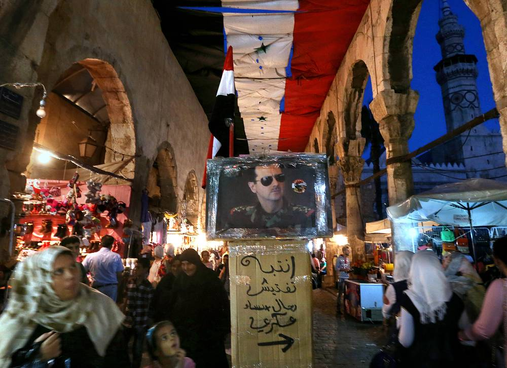 Old City in Damascus