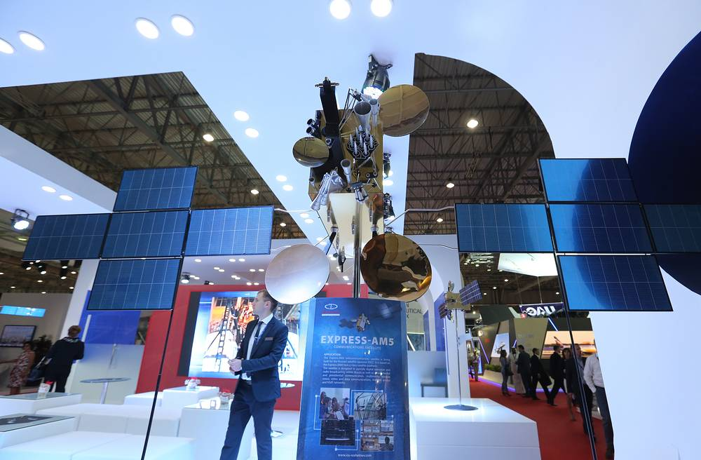 The stand of Roscosmos Russian Federal Space Agency