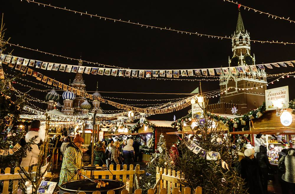 Christmas Market on Red Square