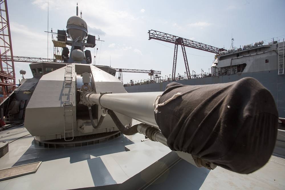 A weapon of the Zelyony Dol missile ship