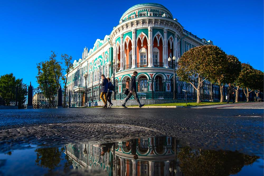 Yekaterinburg took the fifth place