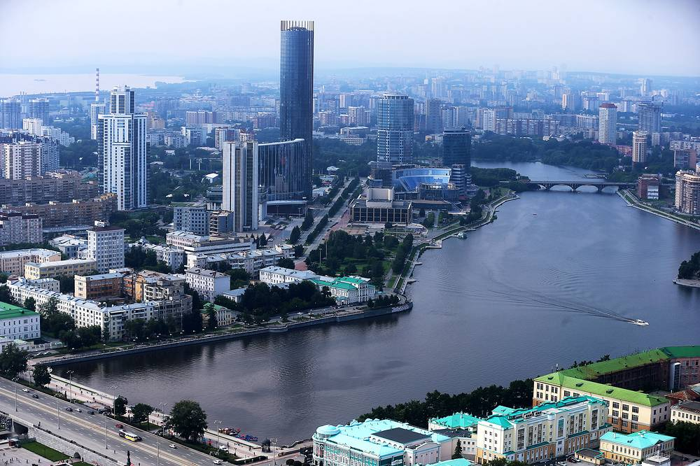 A view of an embankment of the Iset River, Yekaterinburg