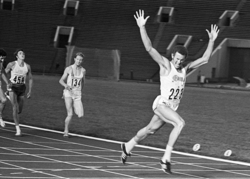 Athletics competition at the World Student Games, 1973