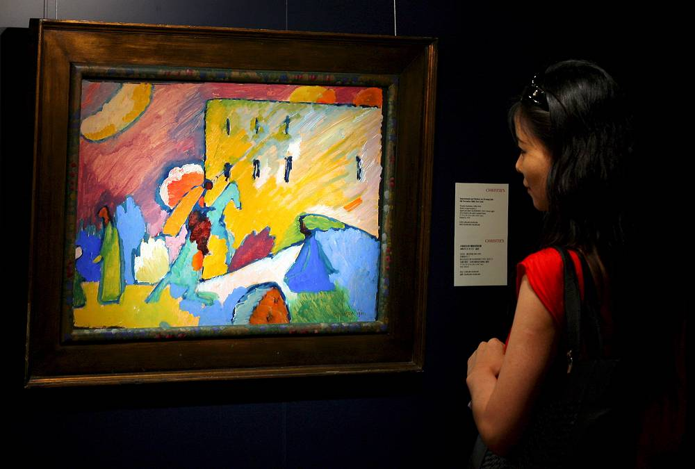 """Wassily Kandinsky's """"Sketch for Improvisation number 3"""" (1909) was sold for $21,1 million at Christie's auction in 2013"""
