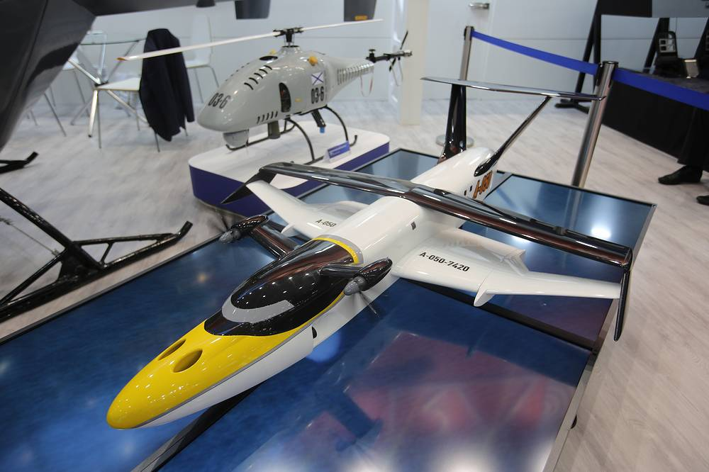 A model of a Chaika ground effect vehicle