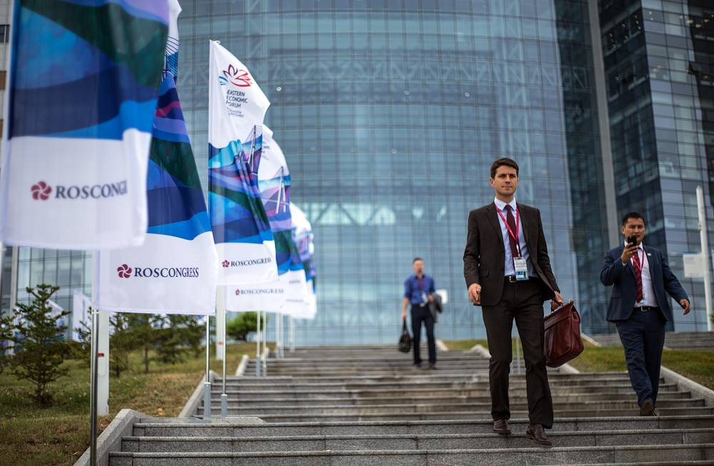 Participants of the 2017 Eastern Economic Forum on Russky Island