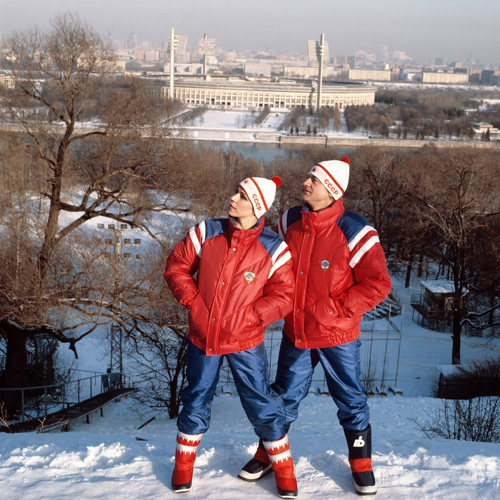 Winter uniform for Soviet Olympic athletes for the 1984 Winter Olympics in Sarajevo, Yugoslavia