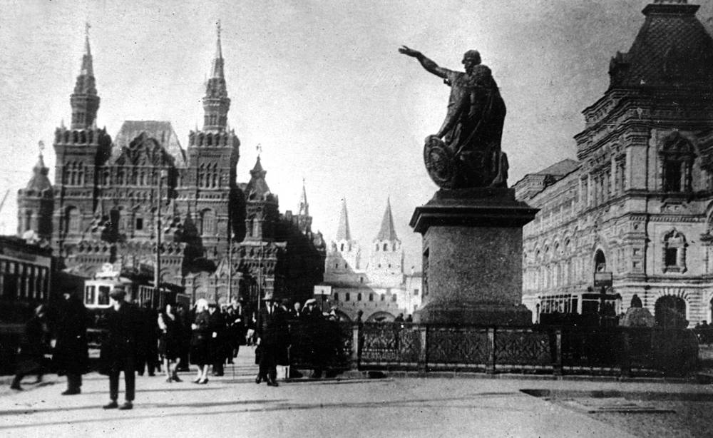 A general view of Red Square before reconstruction, 1920