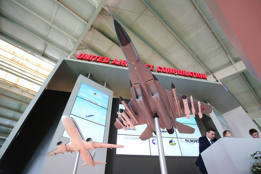 Russia's United Aircraft Corporation stand at the FIDAE 2018 expo