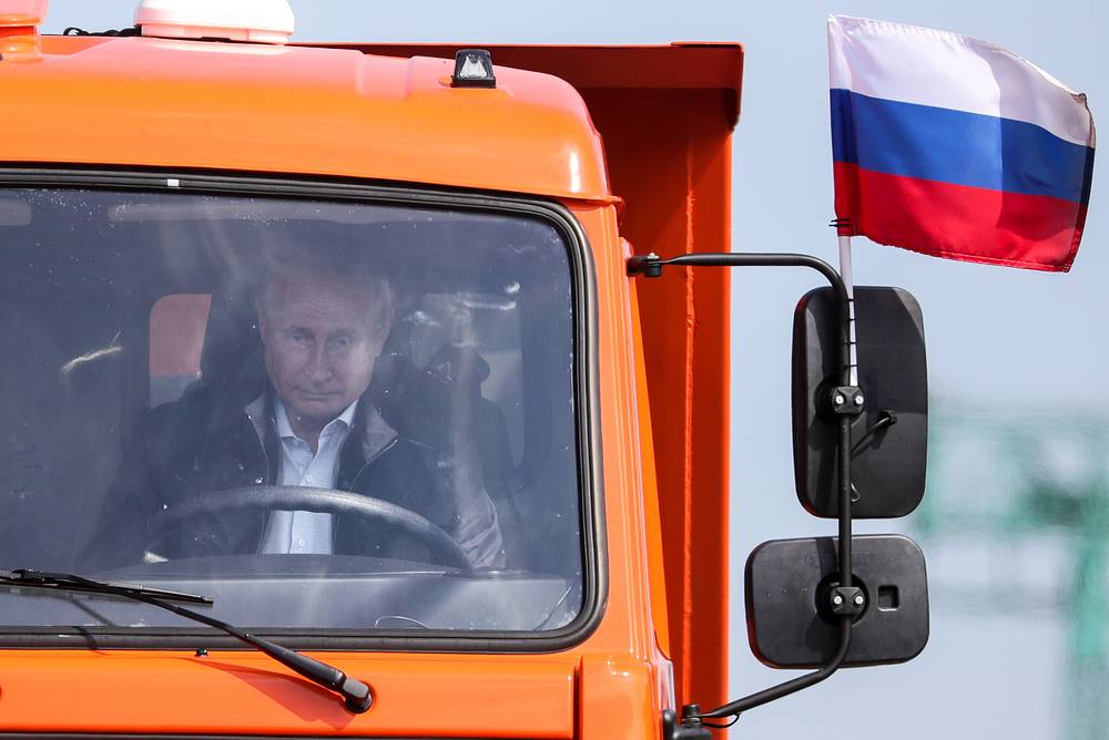 On May 15, Russian President Vladimir Putin inaugurated the automobile part of the newly-built Kerch Strait Bridge